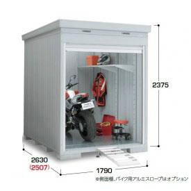 送料無料 イナバ物置 保管庫 日本 整備上として 使い方自由 配送は関東 東海限定です イナバ 2020新作 バイク保管庫 床付タイプ FXN-1726HY バイクガレージ バイクの盗難対策に 自転車 ハイルーフ
