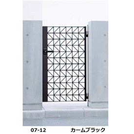 YKKAP シャローネ門扉 SC01型 08-10 門柱・片開きセット