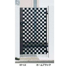 YKKAP シャローネ門扉 SC02型 07-10 門柱・片開きセット