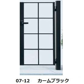 YKKAP シャローネ門扉 SC03型 07-12 門柱・片開きセット