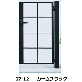 YKKAP シャローネ門扉 SC03型 08-12 門柱・片開きセット