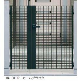 YKKAP シャローネ門扉 SC04型 04・08-12R(L) 門柱・親子開きセット