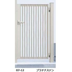 YKKAP シャローネ門扉 SC06型 07-12 門柱・片開きセット