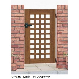 【正規品】 YKKAP スタンダード門扉1型 07-12 門柱・片開きセット, レザークラフトマリボックス 075cf2fc