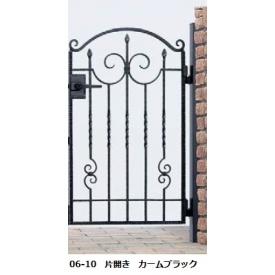 YKKAP シャローネシリーズ トラディシオン門扉1型 08-10 門柱・片開きセット