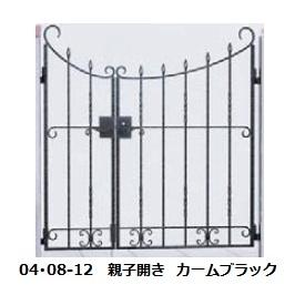 YKKAP シャローネシリーズ トラディシオン門扉4型 04・07-12 門柱・親子開きセット