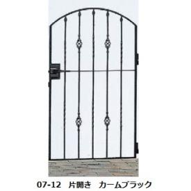 YKKAP シャローネシリーズ トラディシオン門扉5B型 07-12 門柱・片開きセット