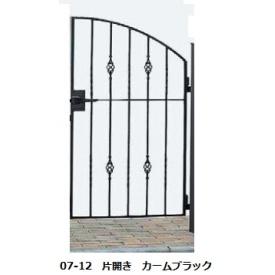 YKKAP シャローネシリーズ トラディシオン門扉6B型 08-12 門柱・片開きセット