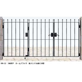 YKKAP シャローネシリーズ トラディシオン門扉7型 06-12 門柱・3枚折戸セット カームブラック