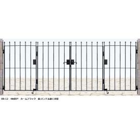 門柱・4枚折戸セット YKKAP 07-12 カームブラック シャローネシリーズ トラディシオン門扉7型