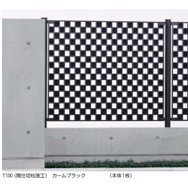 YKKAP シャローネフェンスSM03型 本体 T100 TFC-SM03 『アルミフェンス 柵』