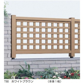 YKKAP リウッドフェンス1型(井桁格子) 本体 T100 RNT-21 『井桁 木調フェンス 柵』