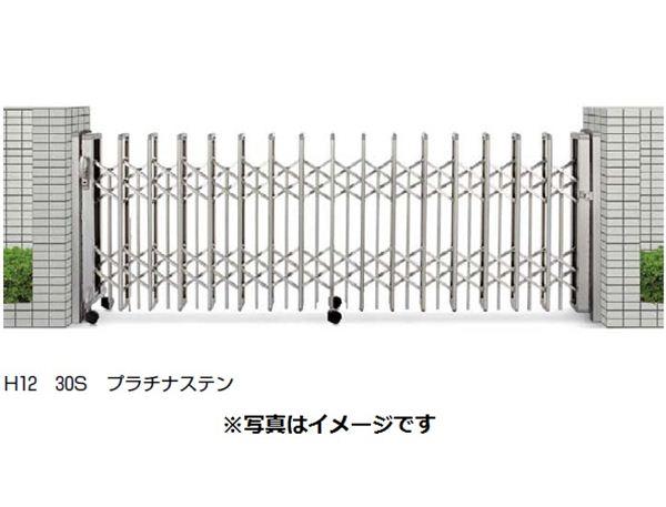 YKKAP 伸縮ゲート レイオス3型(太桟)ペットガードタイプ 片開き 37S H12 PGA-3 『カーゲート 伸縮門扉』