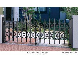 YKKAP 伸縮ゲート レイオス4型(細桟) 片開き親子 10-34S H12 PGA-4 『カーゲート 伸縮門扉』