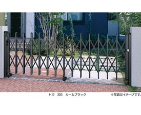 YKKAP 伸縮ゲート レイオス4型(細桟) 片開き親子 10-42S H12 PGA-4 『カーゲート 伸縮門扉』