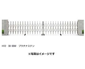 YKKAP 伸縮ゲート レイオス4型(細桟) 両開き親子 10-38W H12 PGA-4 『カーゲート 伸縮門扉』
