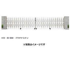 YKKAP 伸縮ゲート レイオス4型(細桟) 両開き親子 10-54W H12 PGA-4 『カーゲート 伸縮門扉』