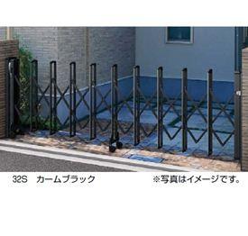 YKKAP 伸縮ゲート レイオス5型(細桟) 片開き親子 08-38S H11 PGA-5 『カーゲート 伸縮門扉』