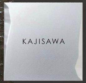 人気沸騰ブラドン オンリーワン クレーヴァ NA1-SA01ASS 『表札 サイン 戸建』:エクステリアのキロ支店-エクステリア・ガーデンファニチャー