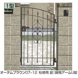 リクシル TOEX コラゾン1型門扉 06-10 門柱・片開きセット