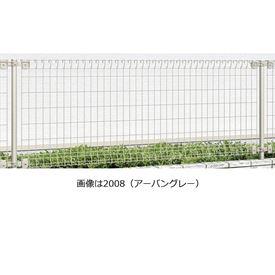 三協アルミ ロンバス2 2型 間仕切柱タイプ 2015 本体 『スチールフェンス 柵』