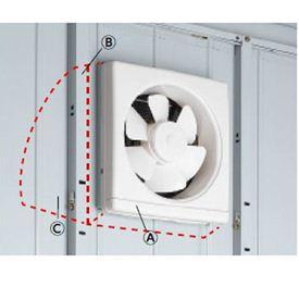 超激安 イナバ物置 オプション FXN オプションです 20cm換気扇パネル KNX-H 購入可能です ハイルーフ用 #物置本体を購入した場合に限り 評判