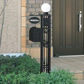 四国化成 ブルーム門柱S1型独立仕様 インターホン・照明取付用 『機能門柱 機能ポール』