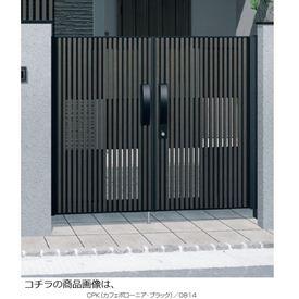 三協アルミ Jモダン1型門扉 0916 両開き 門柱タイプ MJ-1 カフェボローニア+ブラック