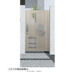 三協アルミ Jモダン1型門扉 0818 片開き 門柱タイプ MJ-1 アーバングレー