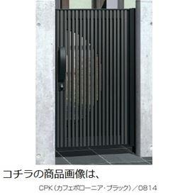 三協アルミ Jモダン2型門扉 0818 片開き 門柱タイプ MJ-2 カフェボローニア+ブラック
