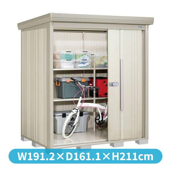 タクボ物置 ND/ストックマン ND-S1814 多雪型 標準屋根 『追加金額で工事も可能』 『屋外用中型・大型物置』 ムーンホワイト
