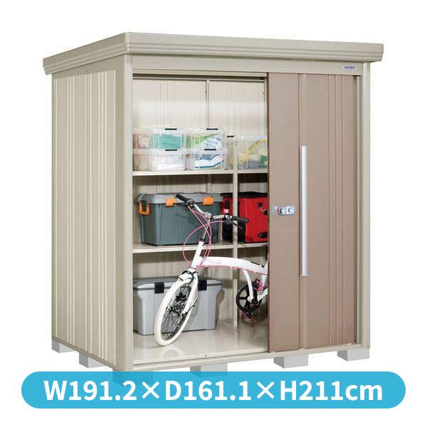 タクボ物置 ND/ストックマン ND-S1814 多雪型 標準屋根 『追加金額で工事も可能』 『屋外用中型・大型物置』 カーボンブラウン