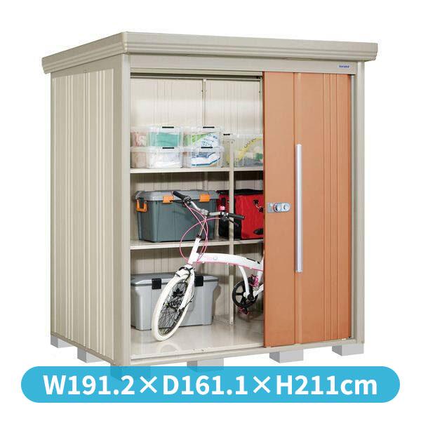 タクボ物置 ND/ストックマン ND-S1814 多雪型 標準屋根 『追加金額で工事も可能』 『屋外用中型・大型物置』 トロピカルオレンジ