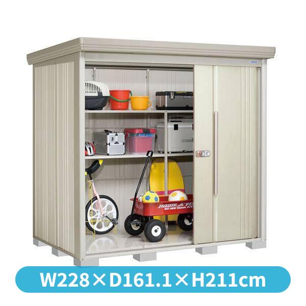 タクボ物置 ND/ストックマン ND-S2214 多雪型 標準屋根 『追加金額で工事可能』 『収納庫 倉庫 屋外 中型 大型』 ムーンホワイト