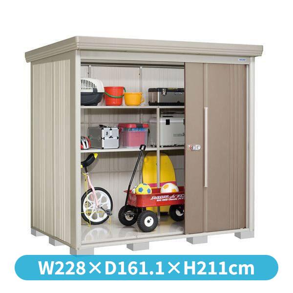 タクボ物置 ND/ストックマン ND-S2214 多雪型 標準屋根 『追加金額で工事可能』 『収納庫 倉庫 屋外 中型 大型』 カーボンブラウン