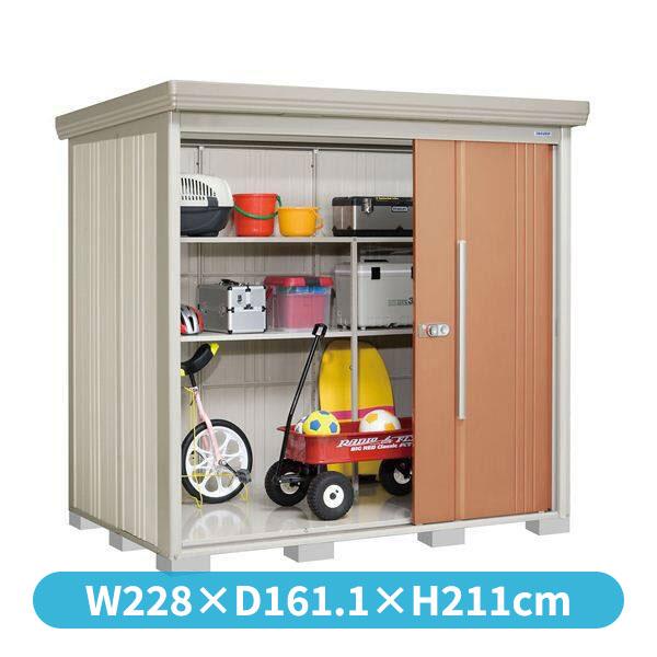 タクボ物置 ND/ストックマン ND-S2214 多雪型 標準屋根 『追加金額で工事可能』 『収納庫 倉庫 屋外 中型 大型』 トロピカルオレンジ