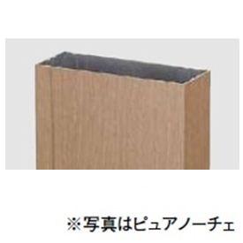 リクシル TOEX デザイナーズパーツ 角面材 30×85 L=4000 マテリアルカラー 8TYD24□□ 『外構DIY部品』