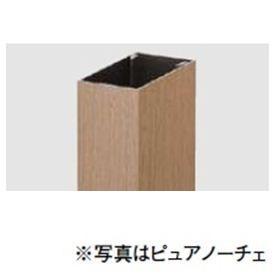 リクシル TOEX デザイナーズパーツ 角面材 30×55壁付用 L=4000 マテリアルカラー 8TYD29□□ 『外構DIY部品』