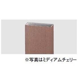 リクシル TOEX デザイナーズパーツ 柱材 30×85 L=2100 マテリアルカラー 8TYD39□□ 『外構DIY部品』