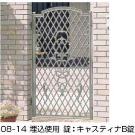 リクシル キャスグレードトレビ 柱使用 08-12 片開き『アルミ門扉』 シルバーグリーン
