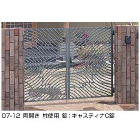リクシル TOEX キャスグレードみぎわ 柱使用 09-12 両開き『アルミ門扉』 スウェードグレー