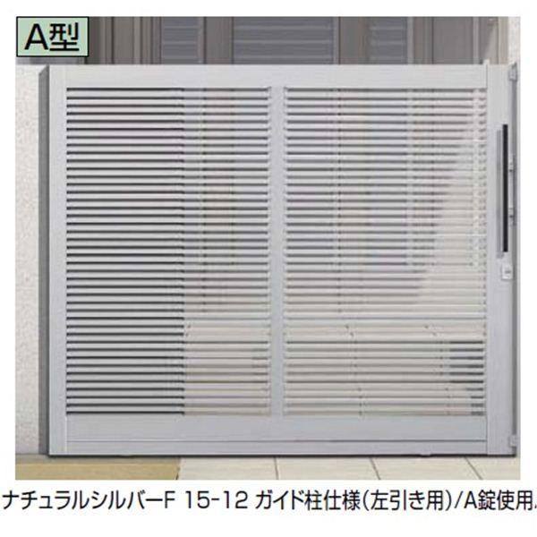 リクシル TOEX アウタースライドA型 戸当たり柱使用 12-12 引き戸