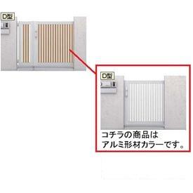 リクシル アーキスライドD型 開戸付き 04-10+13-10 引き戸 アルミ形材カラー