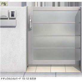 リクシル アーキスライドF型 片引き 15-12 引き戸 ナチュラルシルバーF+クリアマット(すりガラス調)