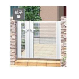 三協アルミ エクモアX1型門扉 門柱タイプ 0414+0814 親子開き MEX-1