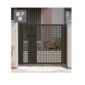 三協アルミ エクモアX3型門扉 門柱タイプ 0412+1012 親子開き MEX-3