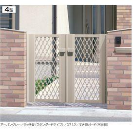 完成品 三協アルミ エクモアX4型門扉 門柱タイプ 0812 両開き MEX-4, 夢かばん ac081d84