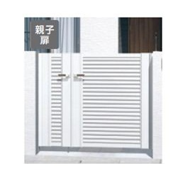 送料無料 三協アルミ 意匠性と使いやすさを両立した門扉です 売買 エクモアX8型門扉 門柱タイプ 着後レビューで 送料無料 親子開き MEX-8 0414+1014