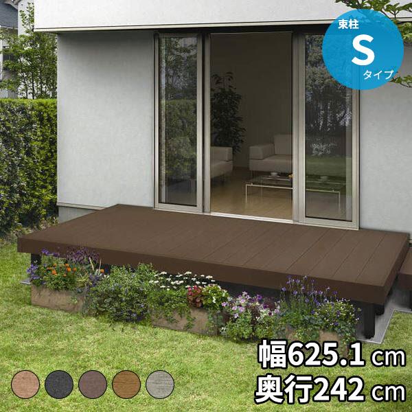 YKKAP リウッドデッキ200 Sタイプ 高さ550 3.5間×8尺(2連棟) ウッドデッキ 人工木 樹脂 diy