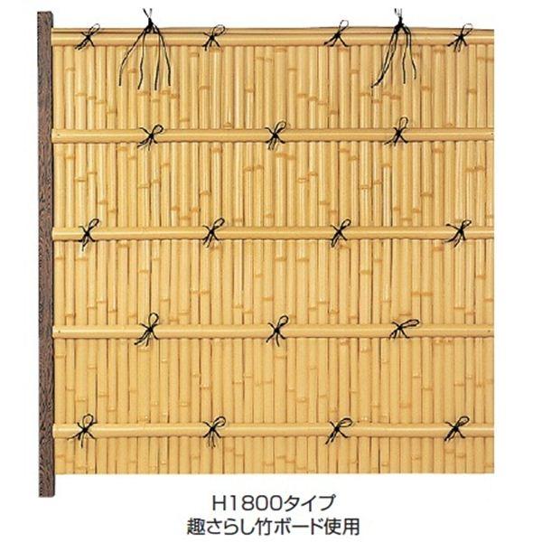 タカショー エバーバンブーセット エバー15型 60角柱(片面) こだわり竹セット 追加型(片柱) 『竹垣フェンス 柵』 趣真竹